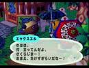 ◆どうぶつの森e+ 実況プレイ◆part198