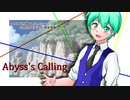 【Minecraft】Abyss's Calling【16話】