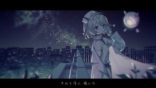 【ナースロボ_タイプT · Dr.誰か】ミッ