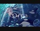 Orca / irucaice feat. 初音ミク [Original]