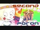 Second Poron