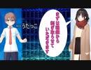 【悲報】鈴鹿詩子、ショタを脱がすつもりが返り討ちにあって...