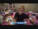 【オナキン矛盾発言】「斉藤さんの世の中のどっかの人がケツの穴とか言ったことあんまないけど」