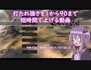 【kenshi】打たれ強さを1から90まで短時間で上げる動画【検証動画】