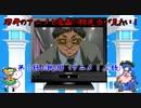 刃牙のアニメと漫画の相違点が見たい!第1話、お試し回(ア...