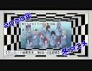 【第108回】奥行きのあるラジオ~2020年冬アニメ終わったよ編~ Part1【ランキング】