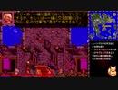 【ウルティマ VII : The Black Gate】を淡々と実況プレイ part51
