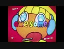 Becoming Pigs Yeah Yeah (English Cover)【Trickle】「豚に...