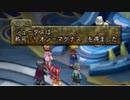 英雄を目指してテイルズオブデスティニー2を実況プレイ 29