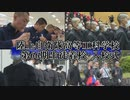 Japan Ground Self-Defense Force High Technology High School 66th Student Arrival and Entrance Ceremony