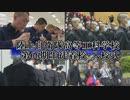 陸上自衛隊 高等工科学校 第66期生徒 着校・入校式