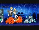 【にゃんこ大戦争】MIKU EXPO 星2【初音ミクコラボステージ】