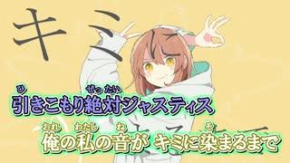 【ニコカラ】グッバイ宣言[Chinozo] _ON V