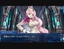 Fate/Grand Orderを実況プレイ オリュンポス編Part19