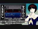 SFC旧約女神転生『2』主人公一人クリア part3【最終回!? まさかの結末が待っていた!】