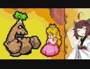 【マリオ&ルイージRPG】きりたんぽ&みそRPG ノーダメージクリアの旅#13【VOICEROID実況】