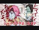 【刀剣DbD】俺は刃を防げない!_011(ヒヨコ編)