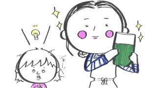 井口裕香のむ~~~ん⊂( ^ω^)⊃ 第499