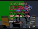 月ノ美兎監督作品
