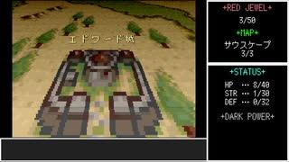 #2【ゆっくり】ガイア幻想紀 ノーダメ&