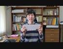 1から始めるコンパクトで便利なキーボードの作り方