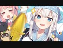 【Attractive Animal Forest】Kusoaim Three Musketeers Fishing King Decision Battle (VOICEROID Commentary)
