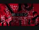 【歌ってみた】アブソリュート/Akasy__