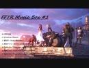 FF7 リメイク BGM#1