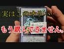 ★ Yu-Gi-Oh ★ chill-opening. Olipa #184