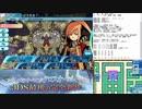 【実況】世界樹の迷宮X タイムシフト Part68-3【初見】