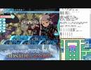 【実況】世界樹の迷宮X タイムシフト Part68-4【初見】