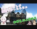 【Ark】オープニングのコントまとめ【にじさんじレジスタンス(株)】