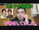 【妊娠】北川景子のお腹の中にいる赤ちゃんの本当の父親は僕です。【DAIGO】