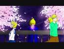 十桜夜 -鏡音リン-