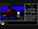 GジェネレーションF~発売から20年も経った!?part89