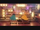 【踊ってみた】ドラマ『トップナイフ』エンディングダンス STAYIN' ALIVE/JUJU(Covered by 梨奈(garden#00)+前田有加里)