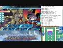 【実況】世界樹の迷宮X タイムシフト Part68-7【初見】