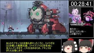 (ゆっくり実況)白き鋼鉄のX(イクス) an