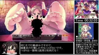 【再走】竜王ちゃんの野望 完全版(R-18)