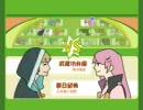 遙時BINTA3PV【遙か3】 thumbnail