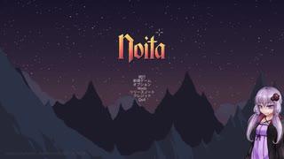 【Noita】ゆかりさんのいた Part4【ゆかり