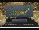信長の野望・天道 パワーアップキット 河野家 PART7 (島津家と石垣)