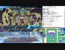 【実況】世界樹の迷宮X タイムシフト Part68-8【初見】