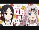 告RADIO 2020 第15回 2020年04月24日