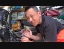 リトルカブ 基本のメンテ】10分でできるよ! エンジンから カチカチ音がしたら≪タペット調整≫ をやってみて欲しい。(計測器具とかナシの手抜き技)