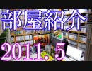 Vlog【リメイク動画】日本人ゲーマーのゲームコレクション部屋