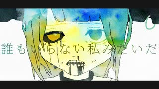 annoyed/act / kojika feat. 初音ミク