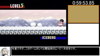 星のカービィ3 BestEnding(97%) No2P RTA