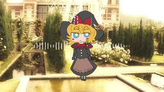 作業(愚者の薔薇園)☆☆