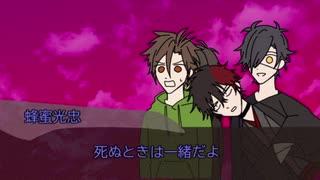 【刀剣CoC】馬鹿3人とKPちょぎで覆い隠さ